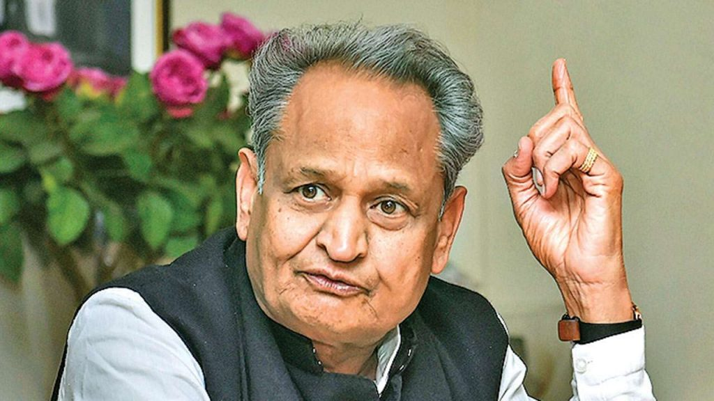 Gehlot government receives best performing big state in governance award